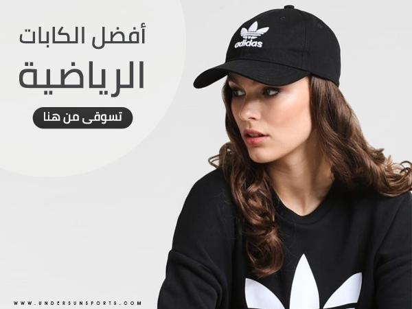 women-caps