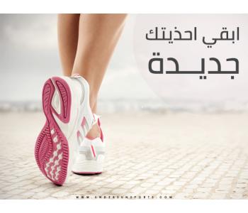 women-shoes-care